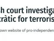 策划占领机场后 加泰罗尼亚这个组织被调查、网站被关