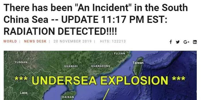 南海海底发生两万吨级核爆?!别笑 听我们说完