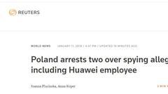 华为回应波兰事件:了解情况中 暂无评论