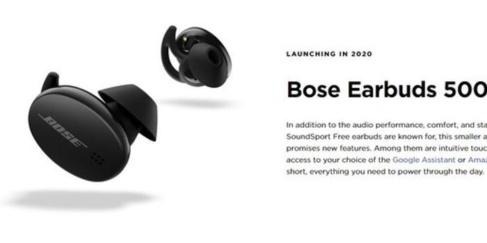 Bose推出两款真无线蓝牙耳机 要想买到还要等到明年
