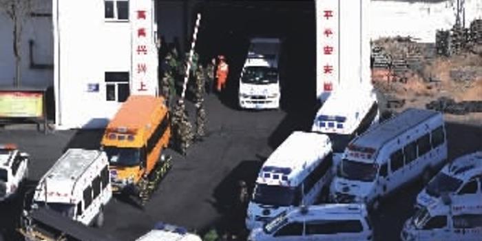 百吉矿业事故被困21名工人均遇难