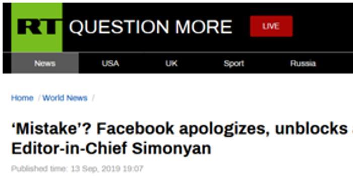 """脸书:查封""""今日俄罗斯""""美女总编账号是一个错误"""