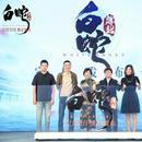 中外合拍动画电影《白蛇:缘起》 将进军贺岁档