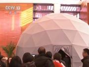 伟大的变革——庆祝改革开放40周年大型展览超百万人参观