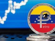 把币值去掉五个零就能涅槃重生?委内瑞拉民众不买账!