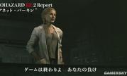 《生化危机2:重制版》新片段公布 雪莉一家登场、还有全新孤儿院场景