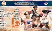 《死或生6》海盗服装DLC宣传片 比基尼美女戴海盗帽