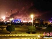 石油设施遇袭致油价飙涨 沙特称将动用石油储备