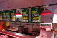 猪肉批发价再度上涨近35元/公斤 近10地出手调控