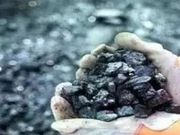 淡水河谷溃坝影响产能超4000万吨 铁矿石创近2年新高