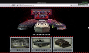 《GTAOL》竞技场之战DLC工作室购买指南 工作室内装样式展示