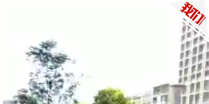台湾花莲地震 安徽合肥等地震感明显吊灯摇晃