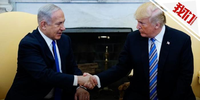 """一些中东国家反对美国承认以色列对戈兰高地的""""主权"""""""