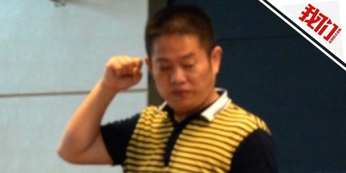 湖南邵阳宣传部副部长跳水自杀 刚履新不满2个月