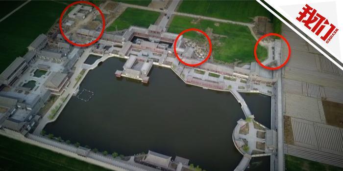 在线麻将_航拍河北袁府拆除现场:外部围墙及四合院被推倒