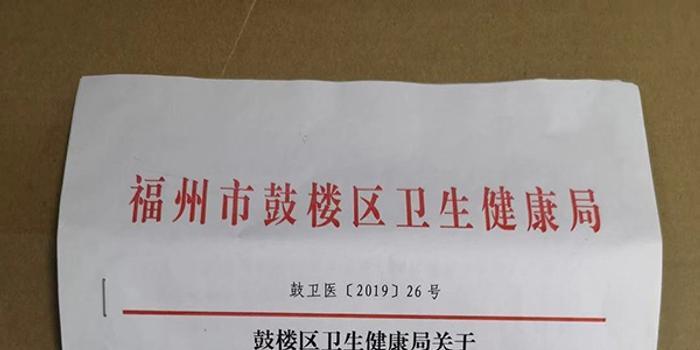 患者医院用药后感染肺结核 申请医疗事故鉴定获批