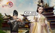 《剑网3》狄仁杰合作再爆海报 狼神殿登陆测试服