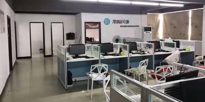湖南澧县破获特大制售假冒药品和保健品案 抓14人