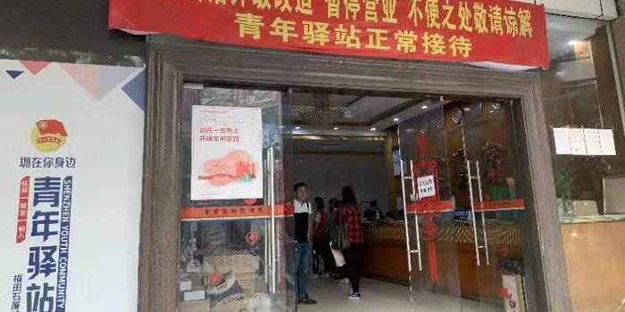 内地学生为避暴力离港:住深圳驿站 对港仍有信心