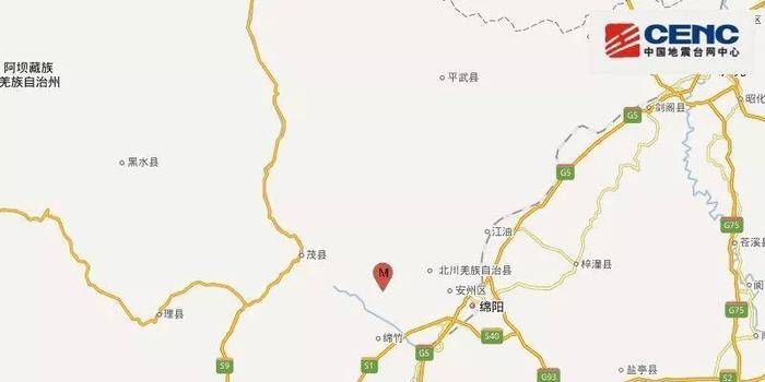 四川綿陽4.6級地震 成都收到地震預警