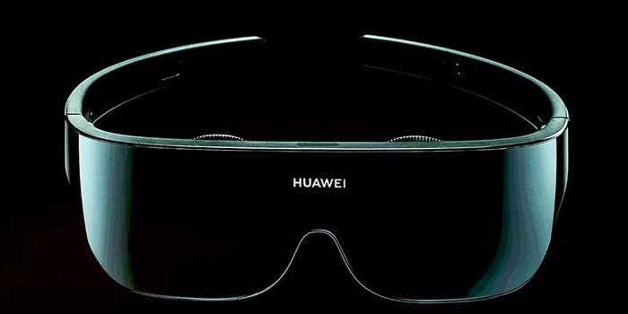 华为发布第三代VR眼镜:概念股又燥了 这次不一样?