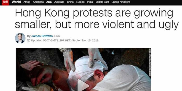 CNN終于扭捏的承認:香港示威者越來越暴力和丑陋