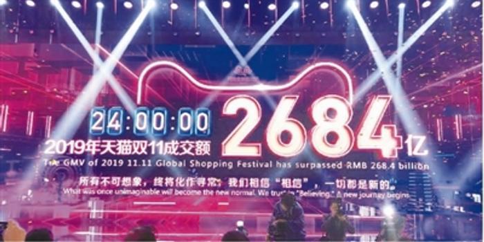 """人民日报海外版:我在杭州体验""""双11"""""""