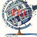 """世貿規則面前,美國沒有""""例外""""(環球熱點)"""