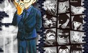 《名侦探柯南》作者解密黑衣组织:RUM就在三人之中