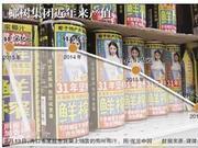 广告现大胸美女还暗示丰胸 椰树椰汁为何深陷瓶颈