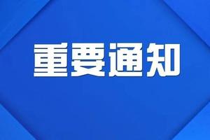 """全面""""公民同招""""!江苏公布义务教育学校招生入学政策!"""