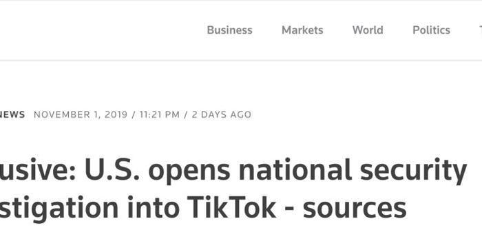 美国政府对抖音国际版TikTok展开国家安全调查