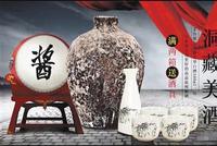 """茅台镇洞藏酒:刷糨生霉做旧 散酒灌制的""""三无""""网红"""