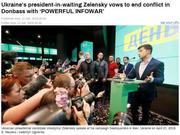 乌克兰大选泽连斯基胜出:将重启明斯克进程 终止东部冲突