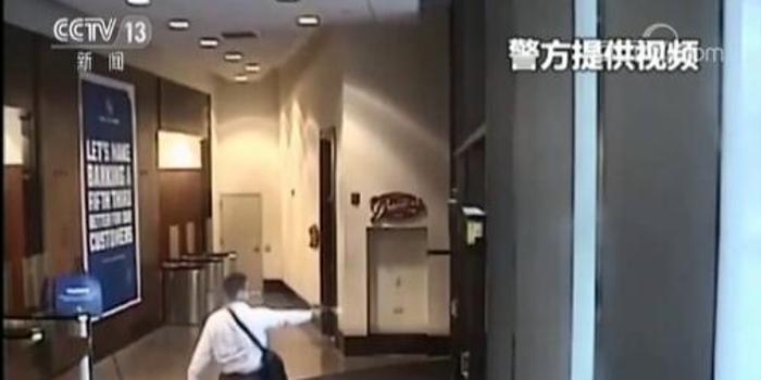 美國銀行槍擊事件監控錄像公布 作案動機仍在調查
