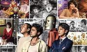 漫改电影《硬核》预告公开 限制级科幻大片即将上演