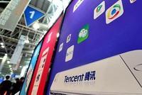 腾讯回应微信提现未到账:银行系统原因