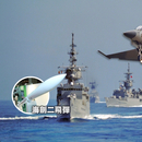臺灣大力氣自主研發的兩枚導彈,軍演時都歇菜了