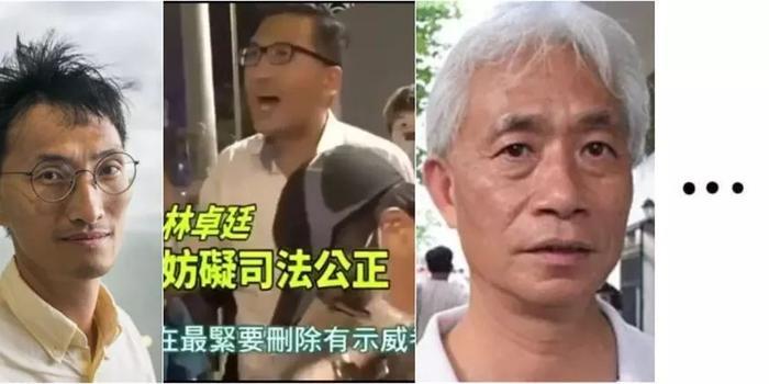 更多香港立法会议员被捕 看看他们是什么人