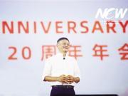 马云卸任张勇接棒 360彩票网官网在线,阿里巴巴传承制度开始