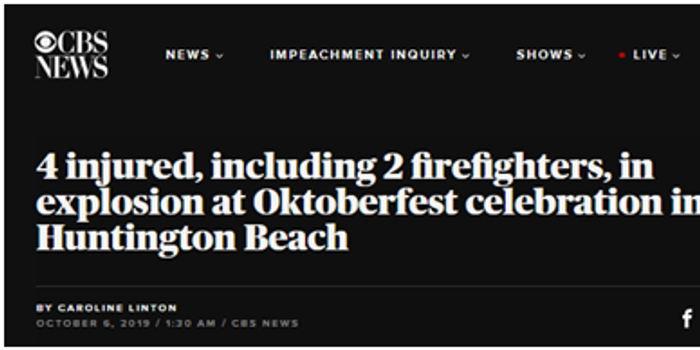 美国一啤酒节发生大爆炸 4人受伤