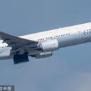 """國泰航空:正調查""""致香港人書""""是否與員工有關"""