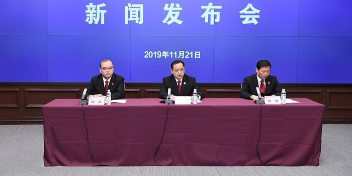 上海金融法院发执行程序处置上市公司股票规定共41条