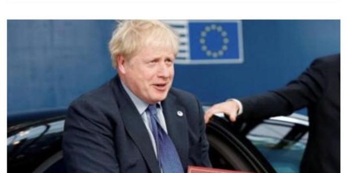 欧盟委员会与英国政府达成协议后 外媒这样报道