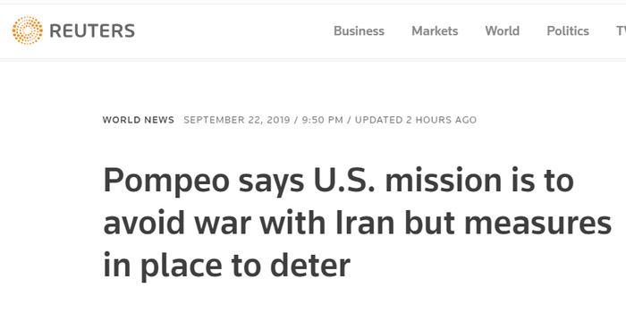 """蓬佩奥:在海湾地区增兵是为了""""威慑和防御"""""""