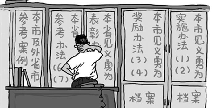 """北京青年报:认定见义勇为亟待出台""""国标"""""""