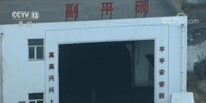 百吉矿业 1 12 重大事故被困21名工人全部遇难