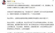 毕志飞盛赞《阿修罗》 最具好莱坞水准的中国大片!