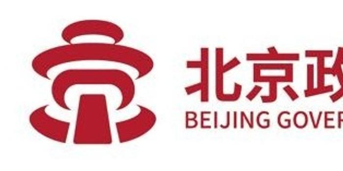 北京发布政务服务统一标识(图)