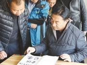 青海杂多县委书记才旦周:让生态与民生并蒂花开